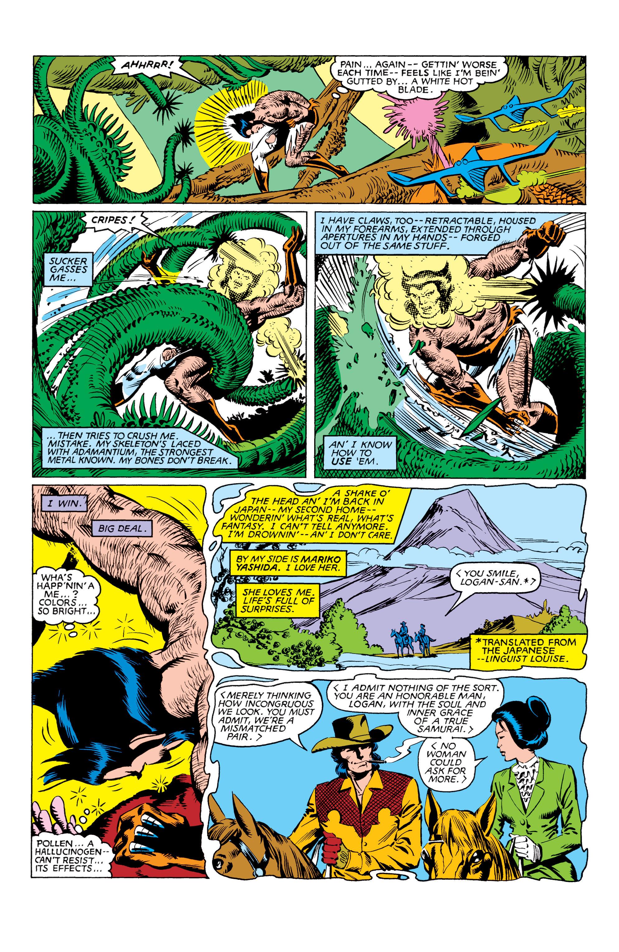 Read online Uncanny X-Men (1963) comic -  Issue #162 - 3
