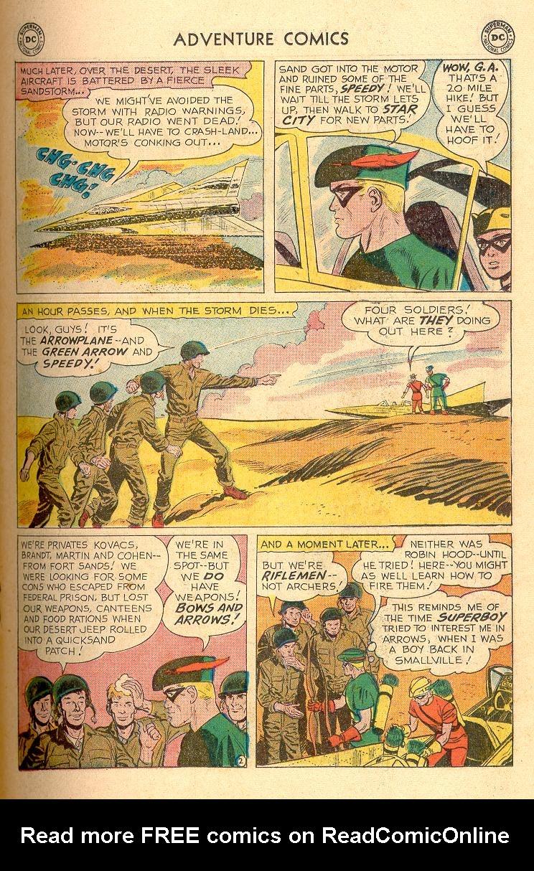 Read online Adventure Comics (1938) comic -  Issue #258 - 19