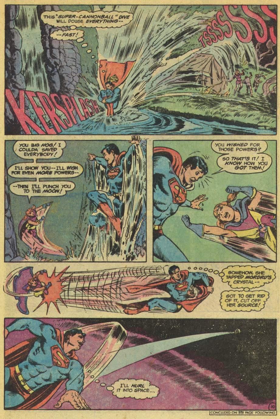 Read online Adventure Comics (1938) comic -  Issue #453 - 16