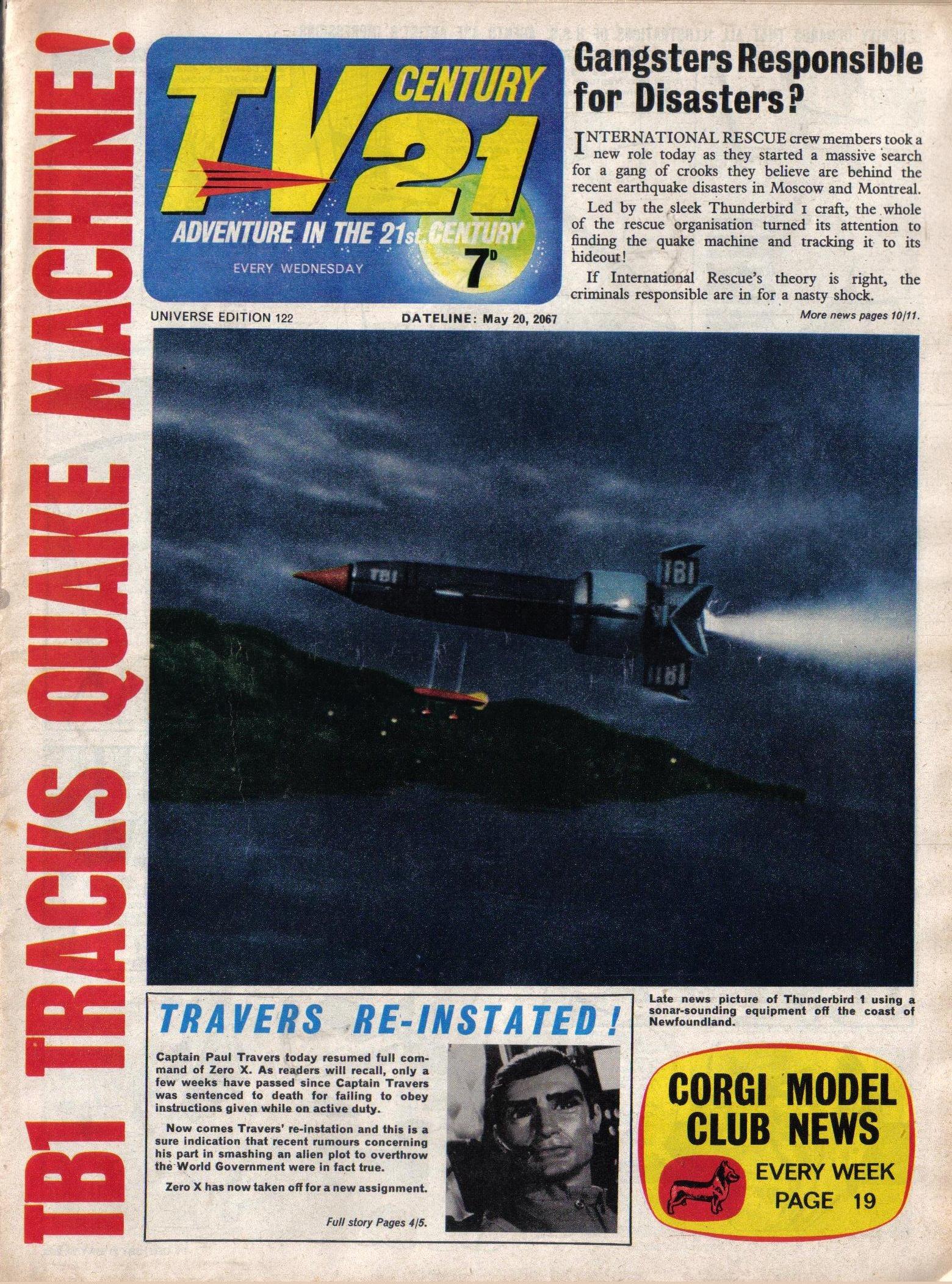 TV Century 21 (TV 21) 122 Page 1