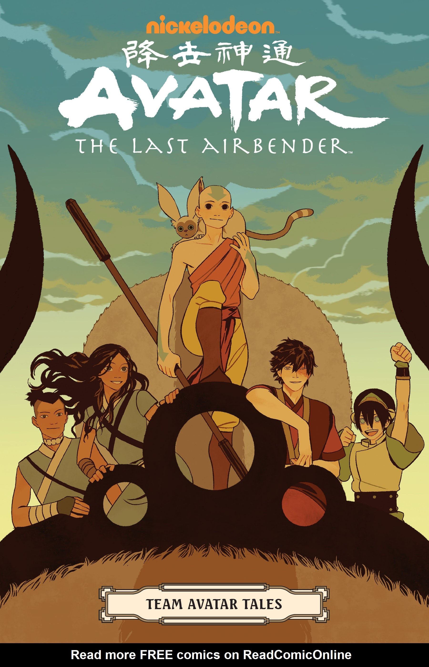 Nickelodeon Avatar: The Last Airbender - Team Avatar Tales TPB Page 1