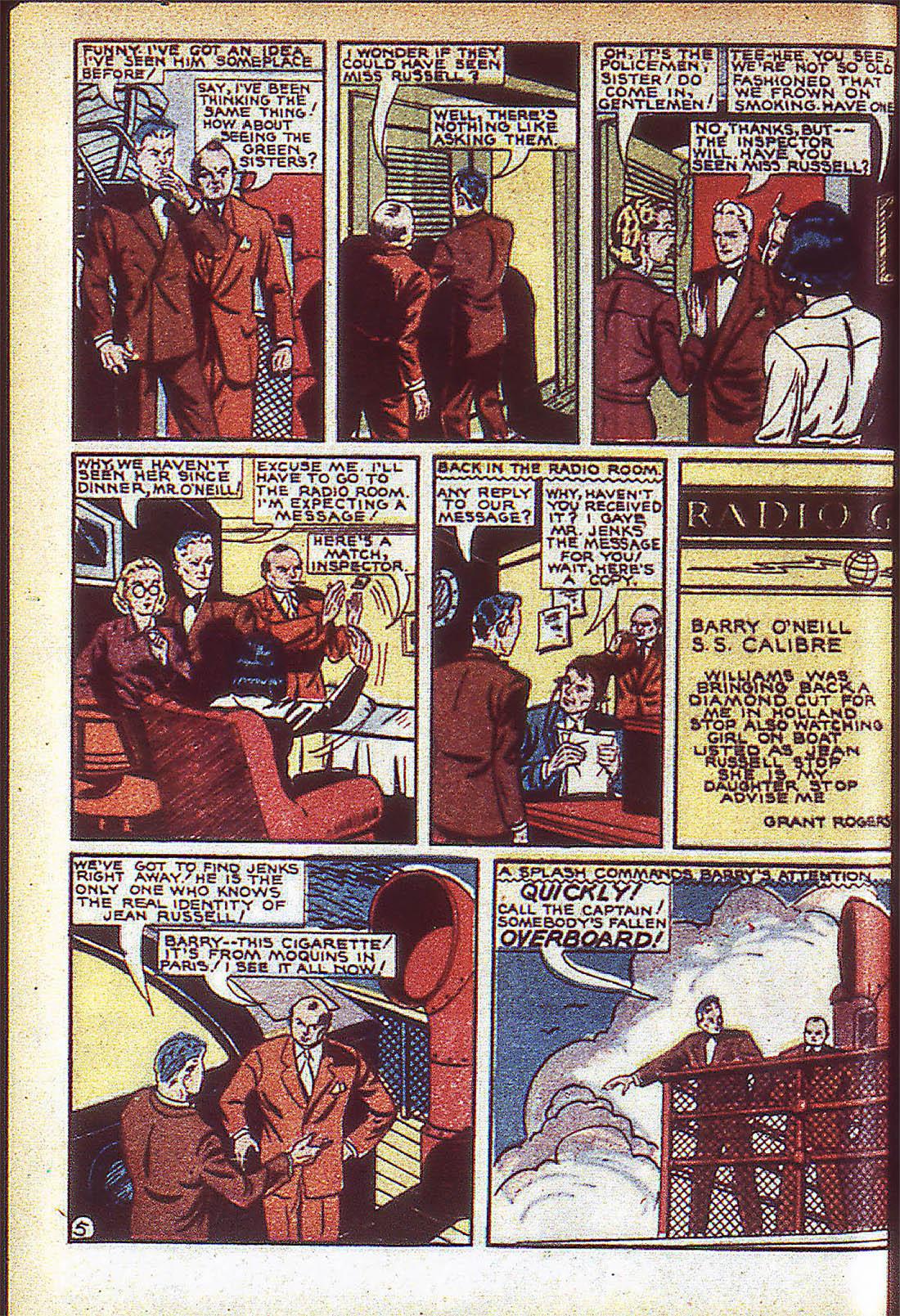 Read online Adventure Comics (1938) comic -  Issue #59 - 17