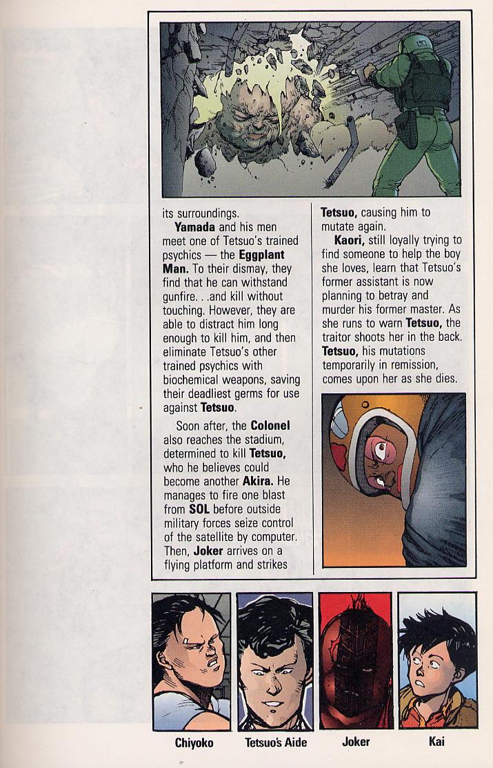 Read online Akira comic -  Issue #32 - 8