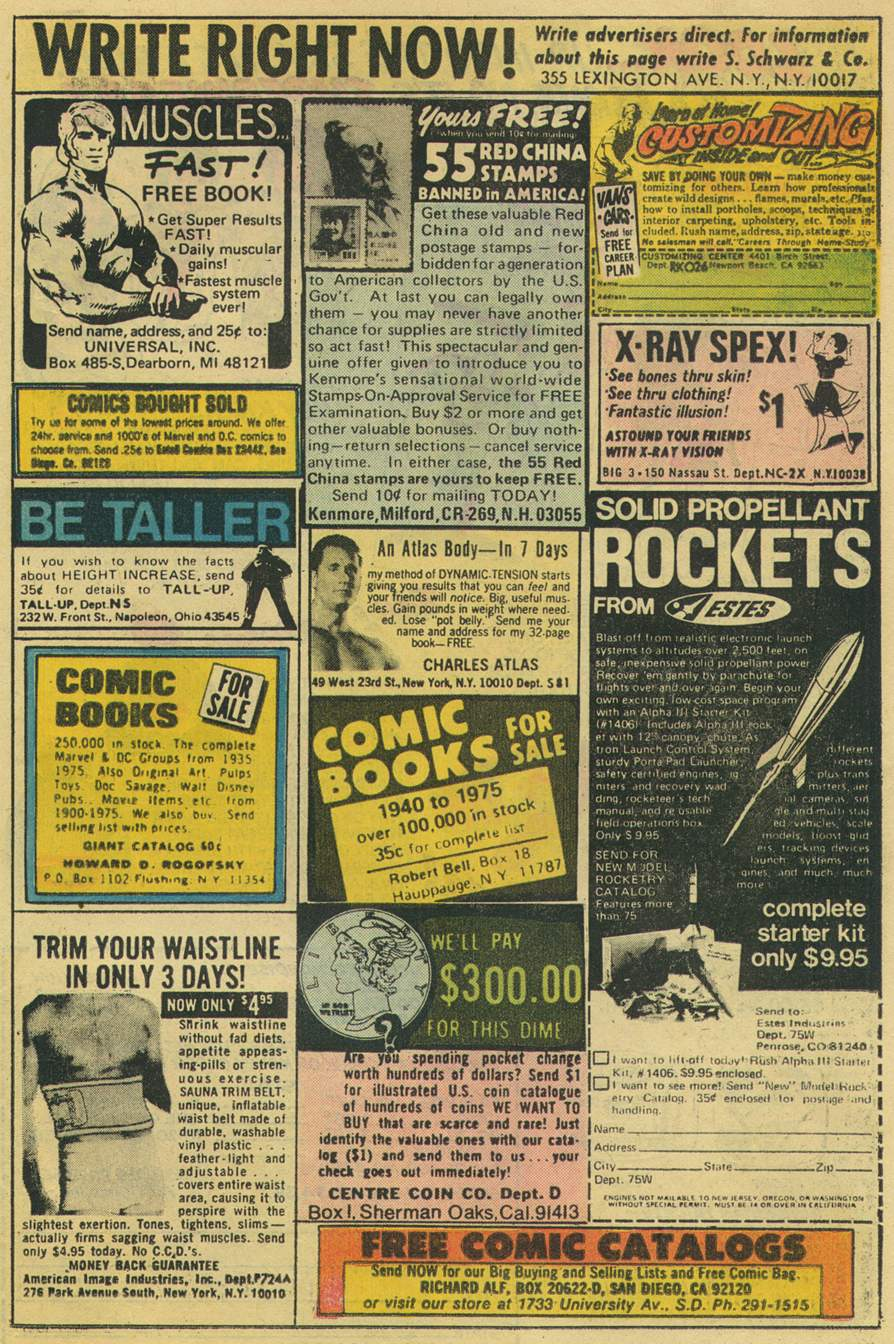Read online Adventure Comics (1938) comic -  Issue #445 - 23