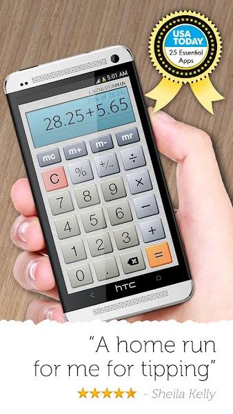 calculator-plus-screenshot-3