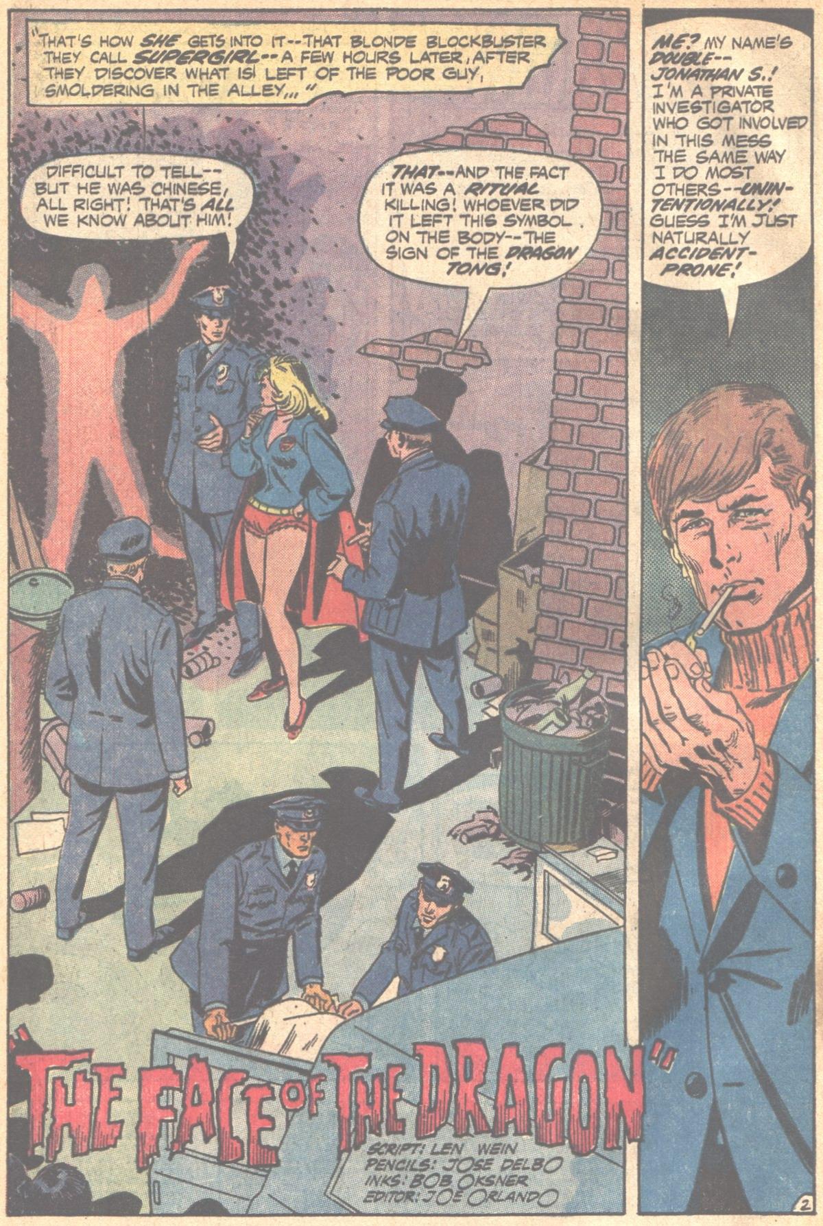 Read online Adventure Comics (1938) comic -  Issue #418 - 4