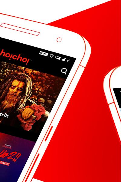 Bengali Movies | Web Series | Music Screenshot 02