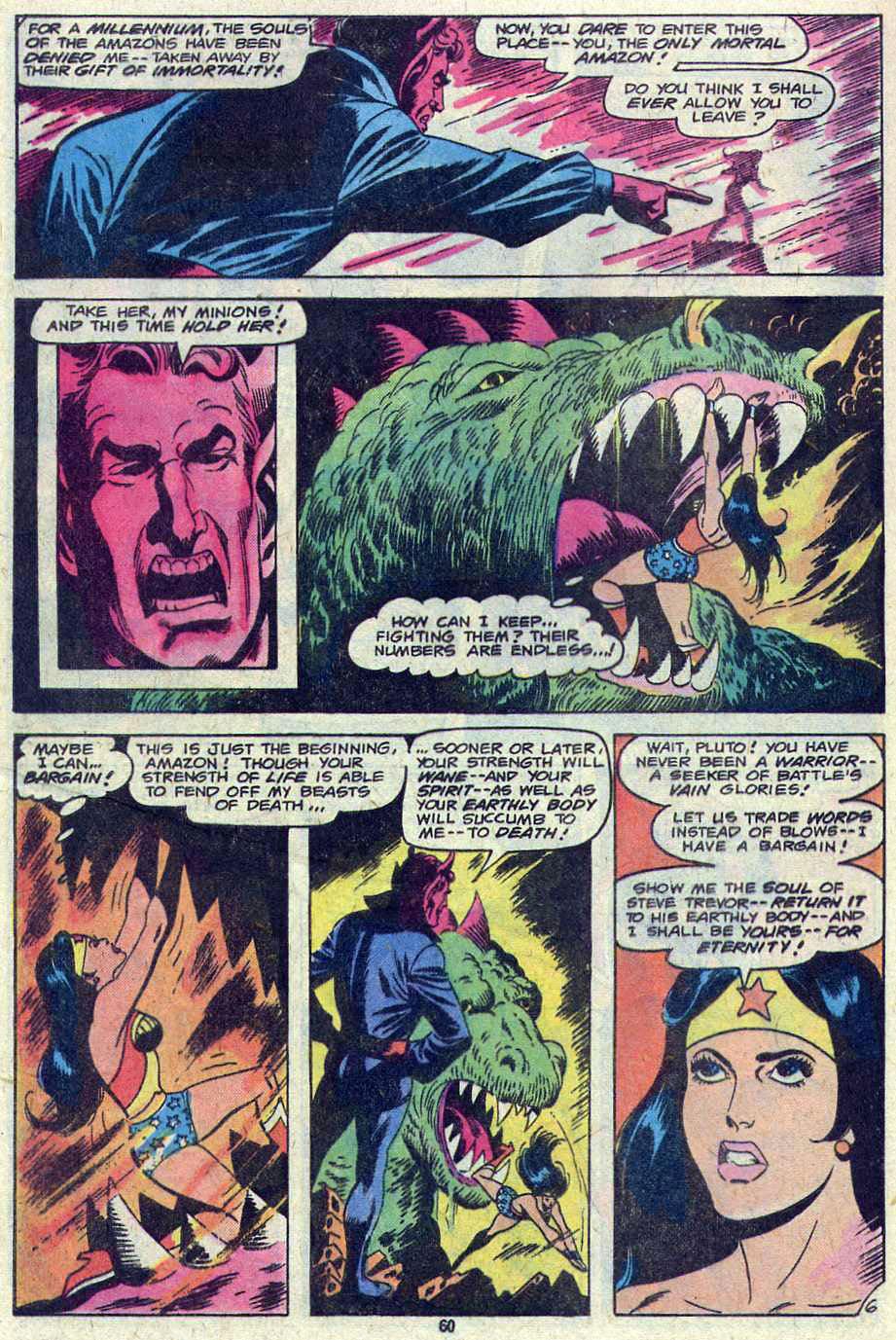 Read online Adventure Comics (1938) comic -  Issue #460 - 60