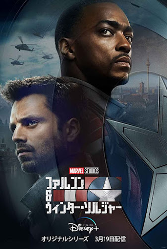 Falcon Và Chiến Binh Mùa Đông - The Falcon And The Winter Soldier