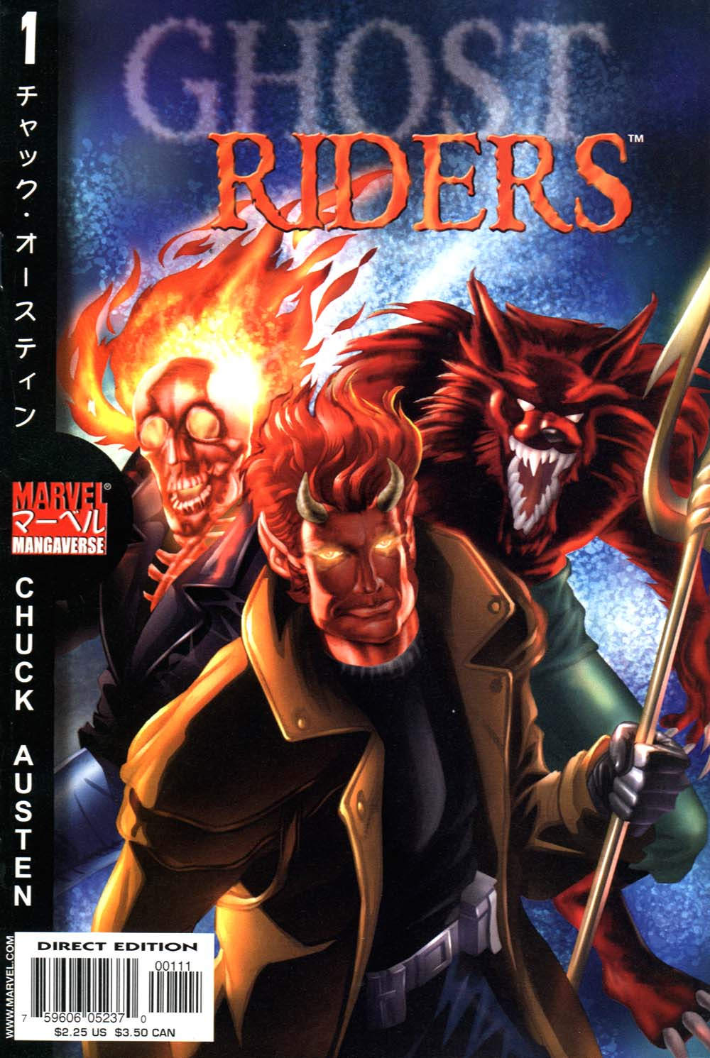 Marvel Mangaverse: Ghost Riders Full Page 1