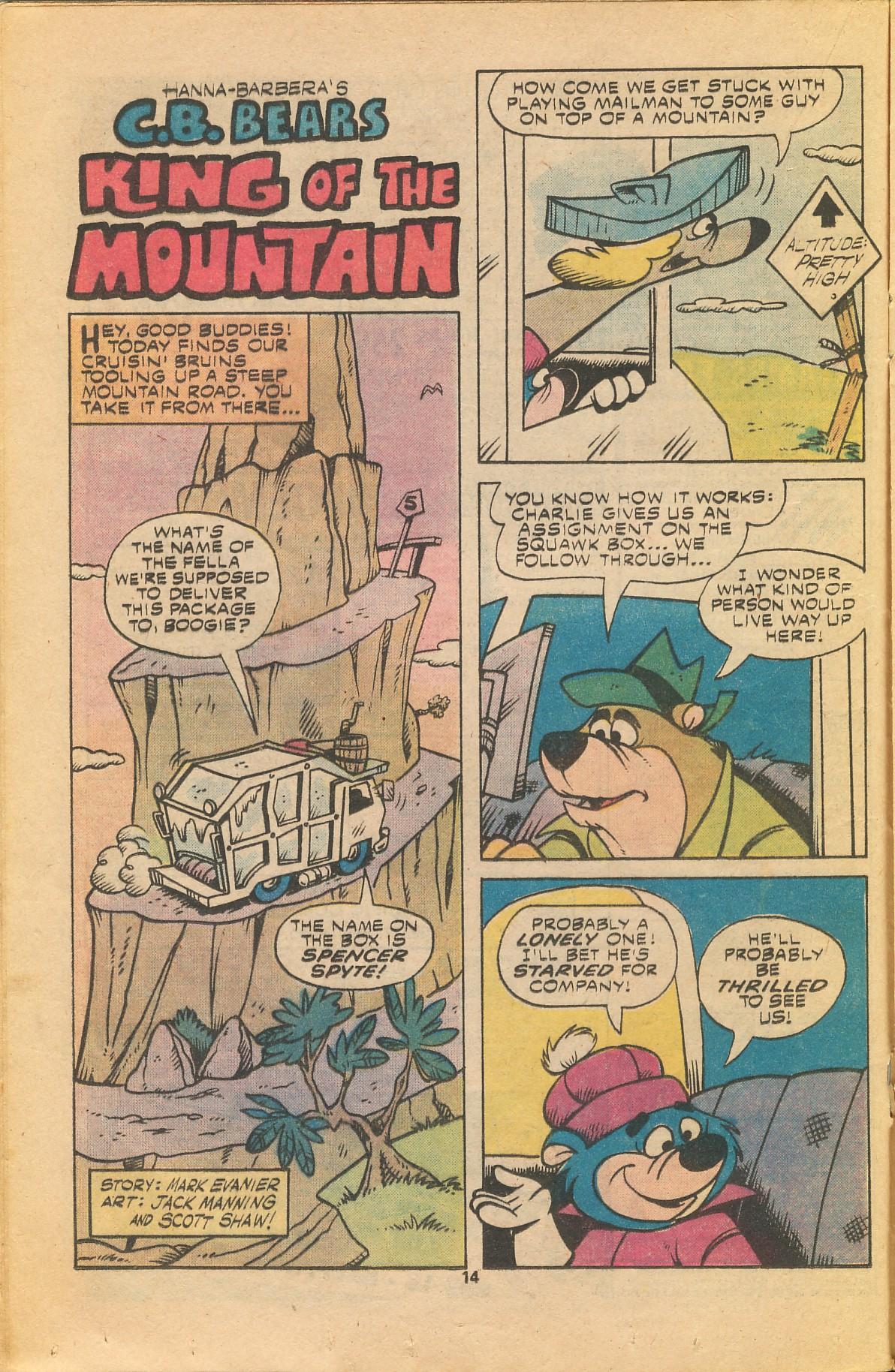 Read online TV Stars comic -  Issue #4 - 16