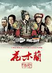 Hoa Mộc Lan Truyền Kỳ - The Story Of Mulan
