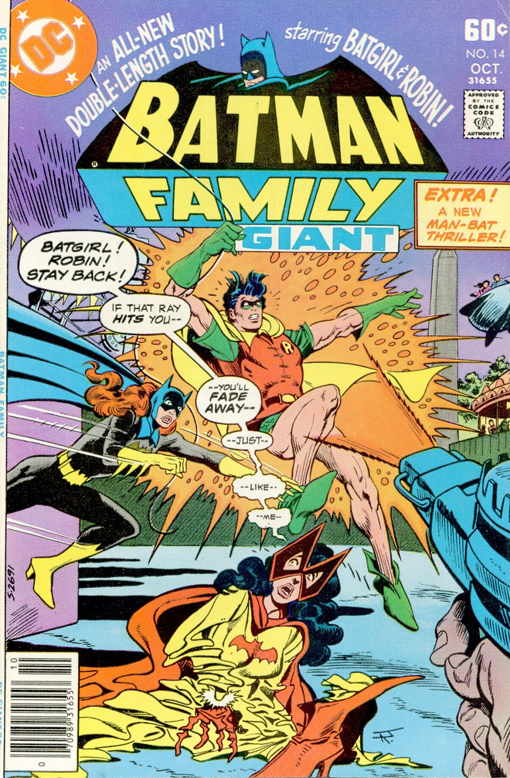 The Batman Family issue 14 - Page 1