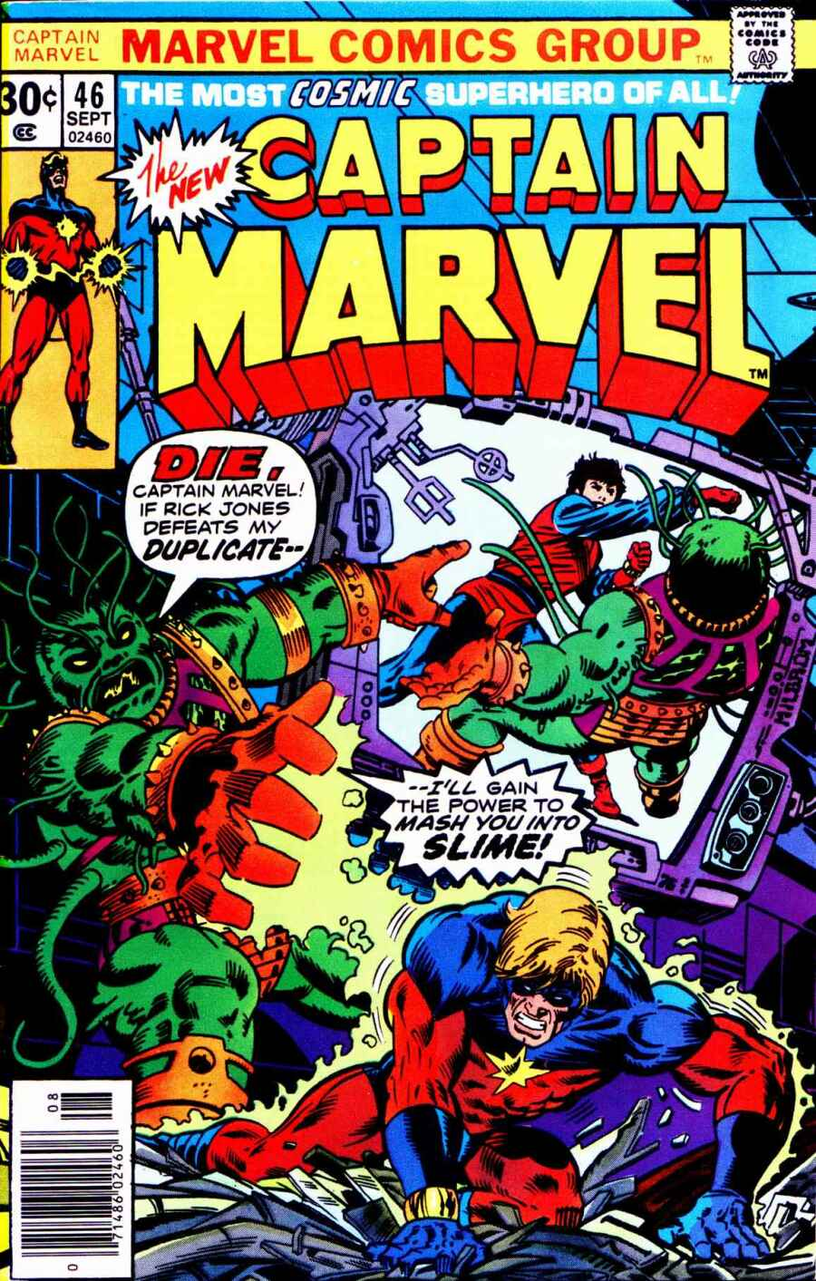 Captain Marvel (1968) issue 46 - Page 1