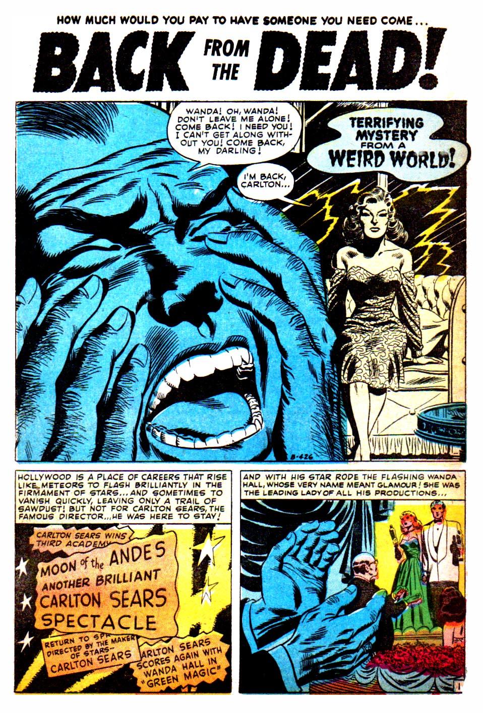 Read online Adventures into Weird Worlds comic -  Issue #15 - 14