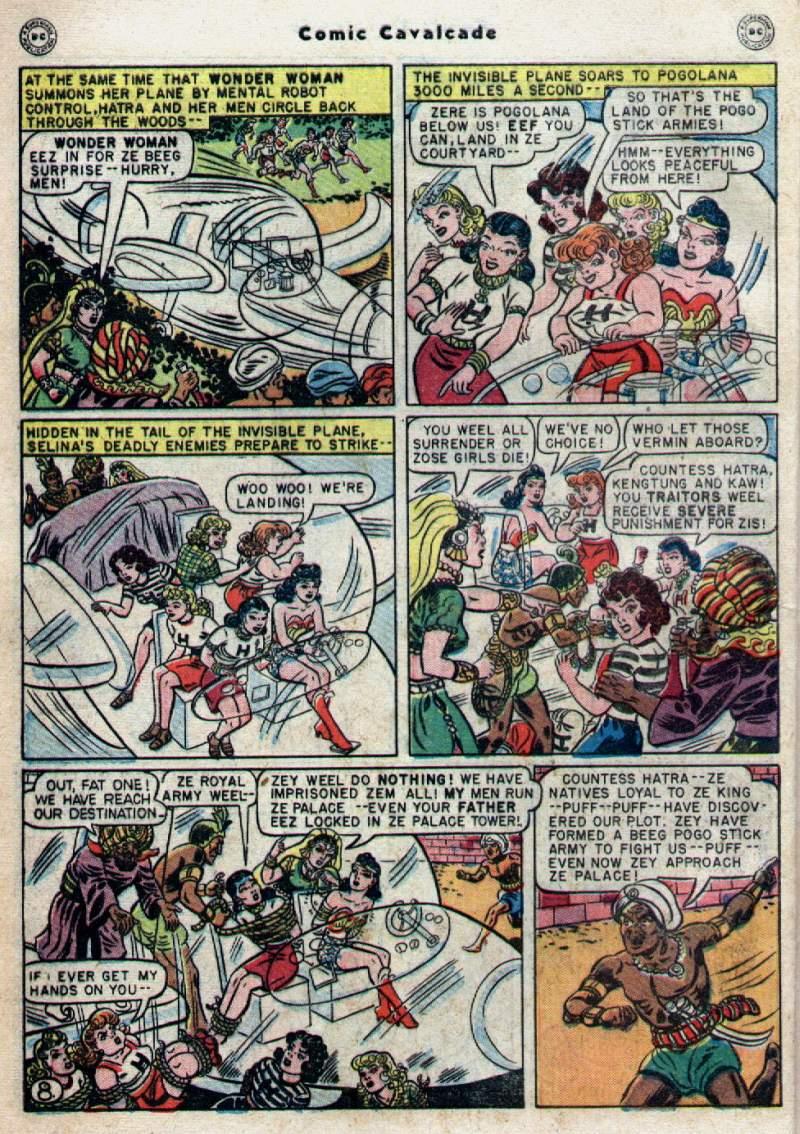 Comic Cavalcade issue 28 - Page 10
