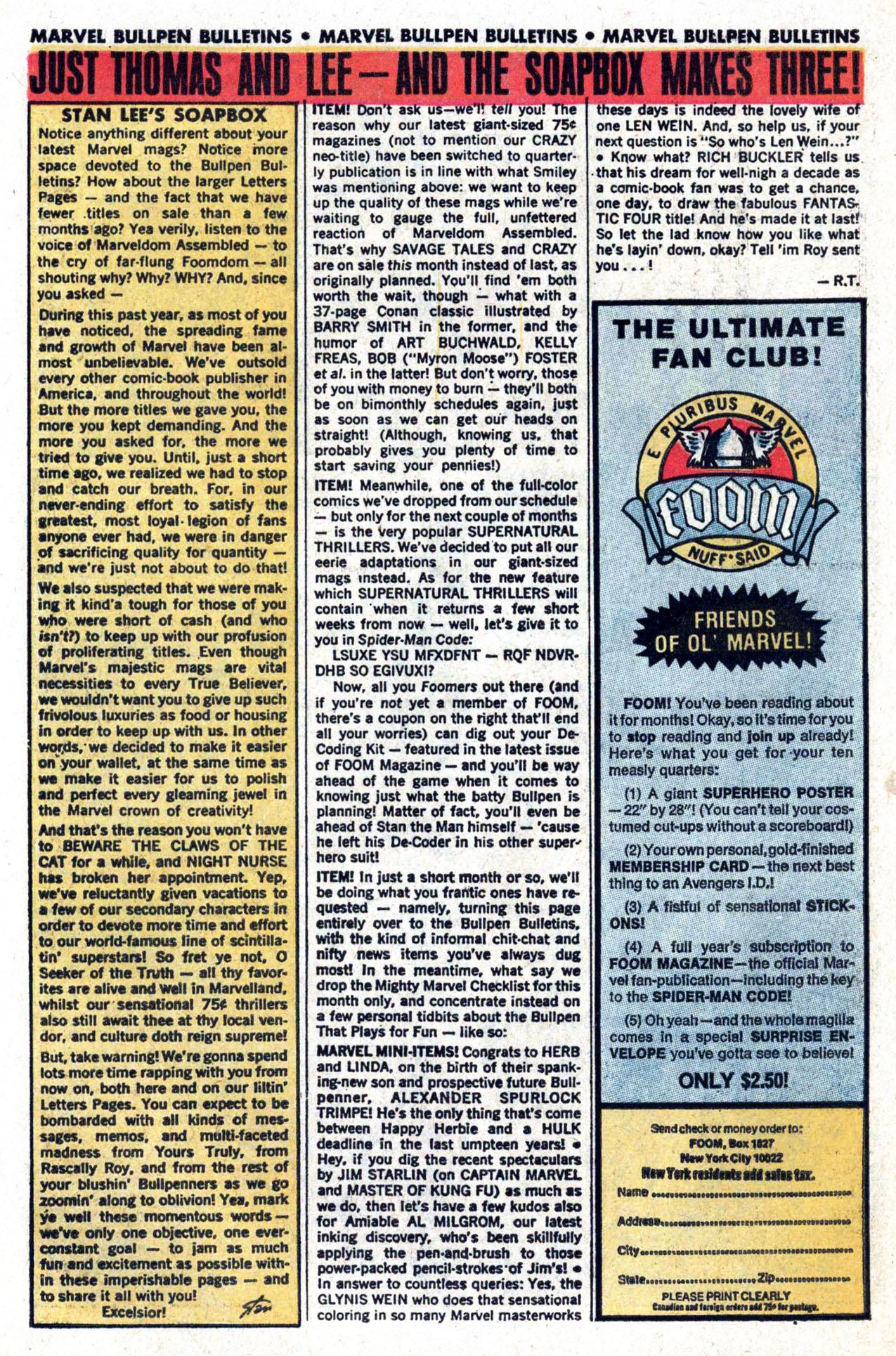 Read online Amazing Adventures (1970) comic -  Issue #22 - 28