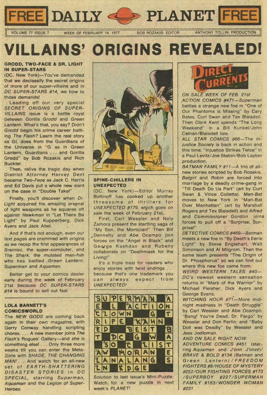 Read online Adventure Comics (1938) comic -  Issue #451 - 22
