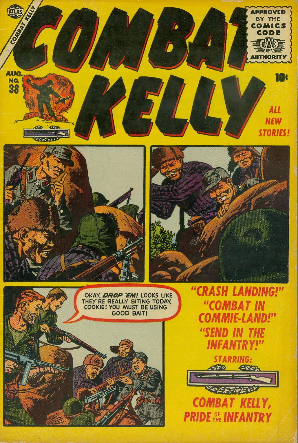 Combat Kelly (1951) 38 Page 1