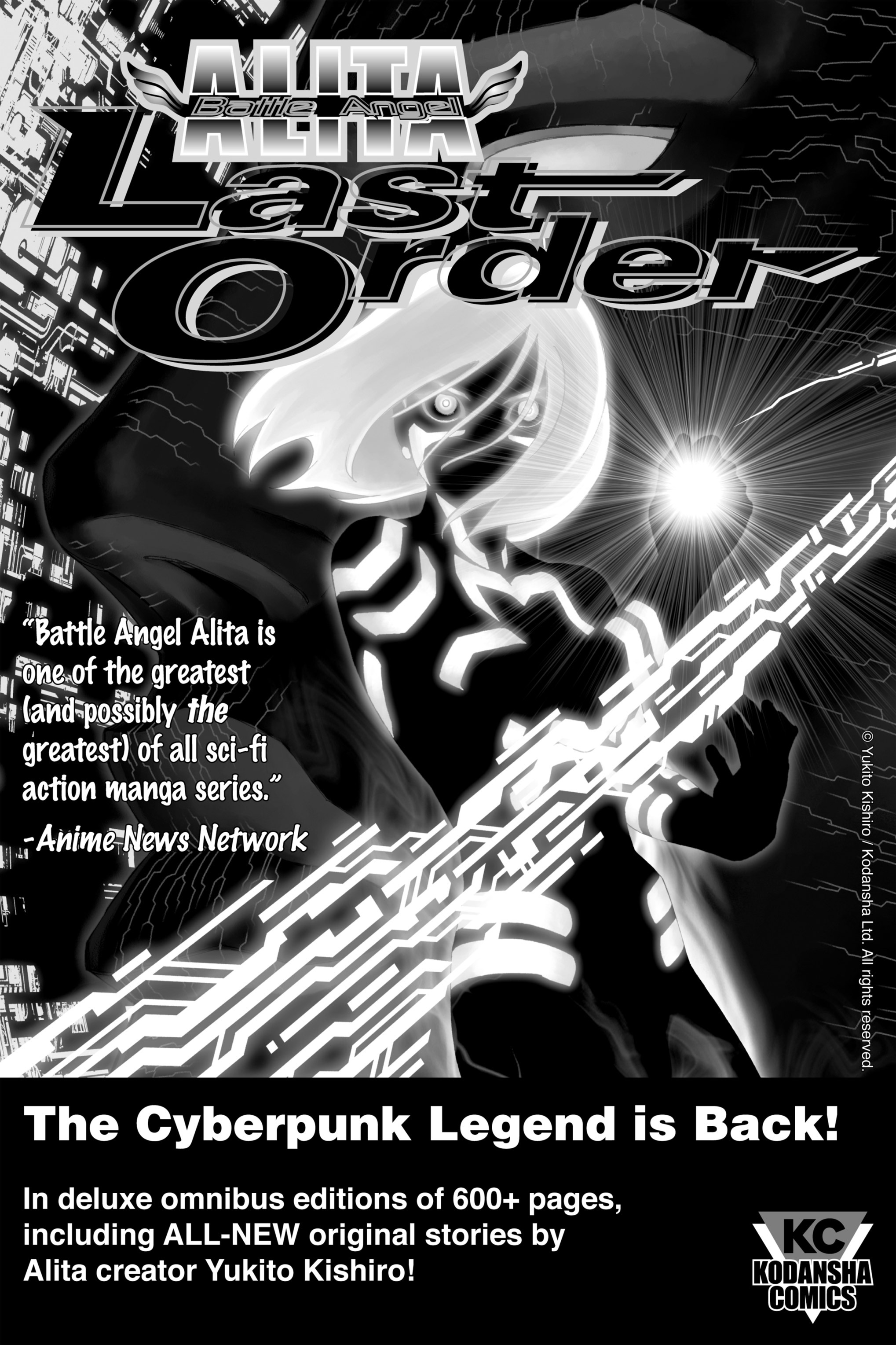 Read online Attack on Titan: Before the Fall comic -  Issue #5 - 205