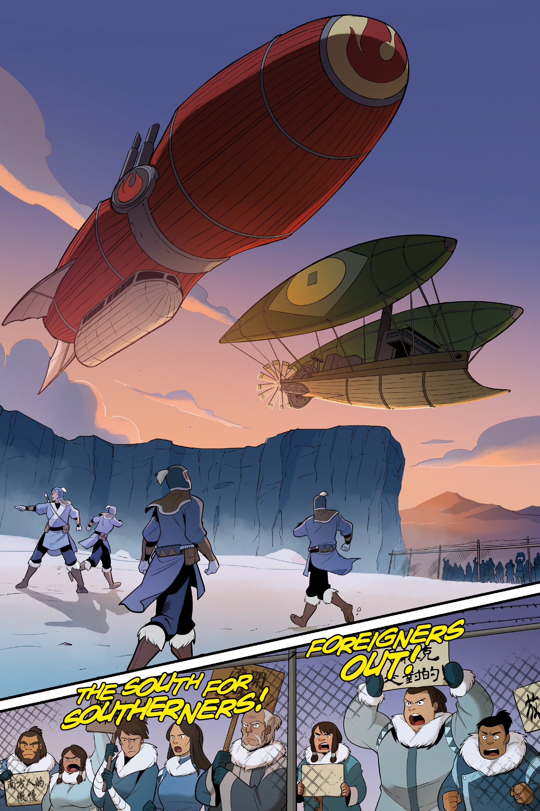 Read online Nickelodeon Avatar: The Last Airbender - North and South comic -  Issue #3 - 17