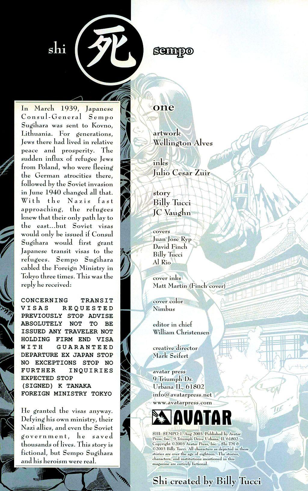 Read online Shi: Sempo comic -  Issue #1 - 2