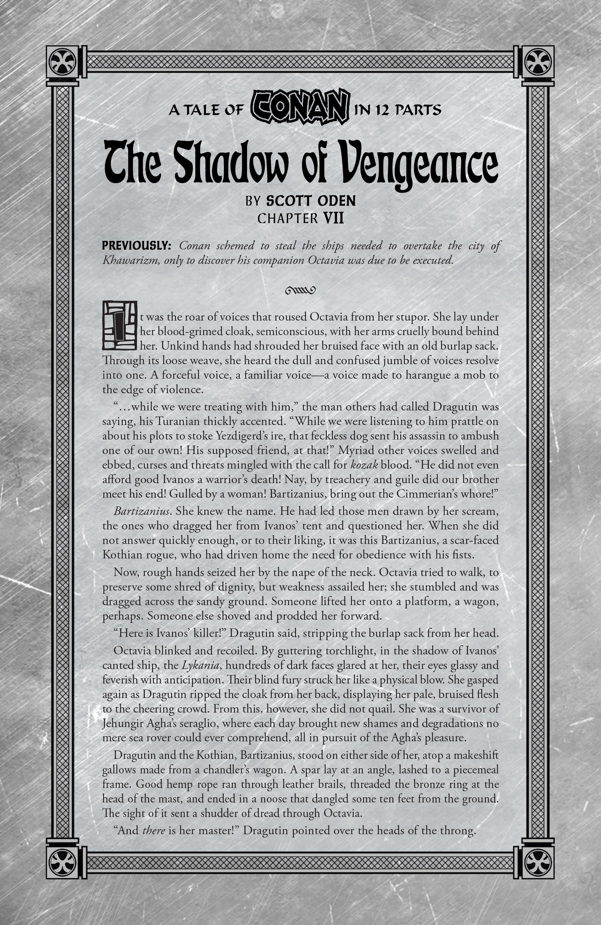Read online Savage Sword of Conan comic -  Issue #7 - 23