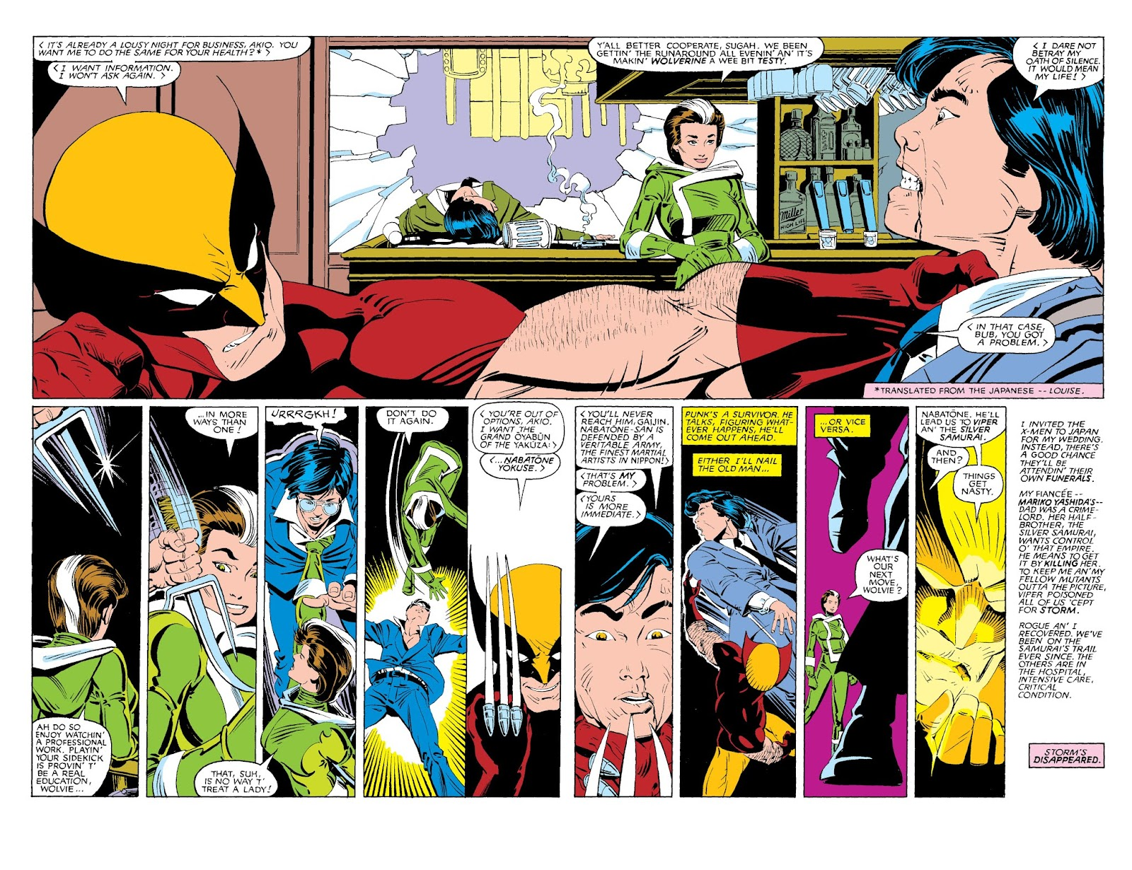 Marvel Masterworks: The Uncanny X-Men issue TPB 9 (Part 4) - Page 1