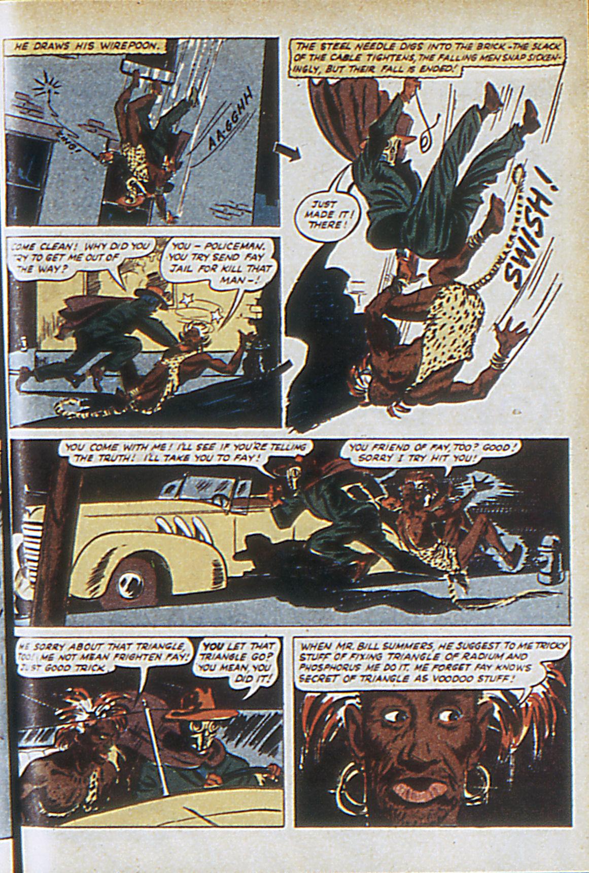 Read online Adventure Comics (1938) comic -  Issue #63 - 64
