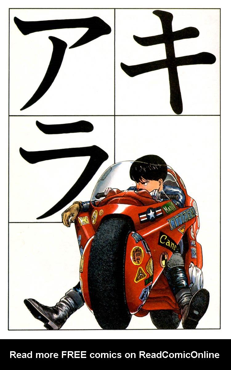 Read online Akira comic -  Issue #3 - 70