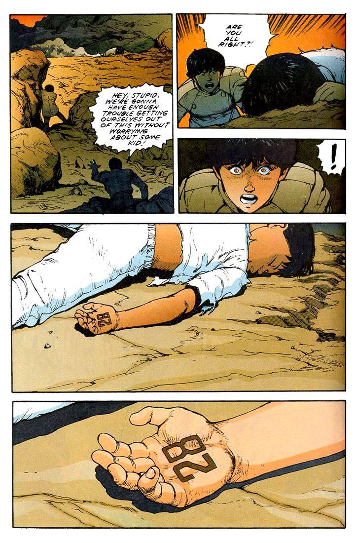 Read online Akira comic -  Issue #11 - 60