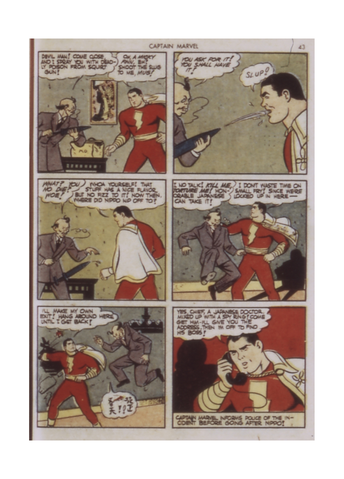 Captain Marvel Adventures issue 9 - Page 43