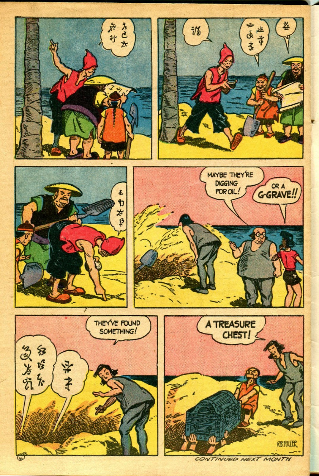 Read online Famous Funnies comic -  Issue #134 - 34