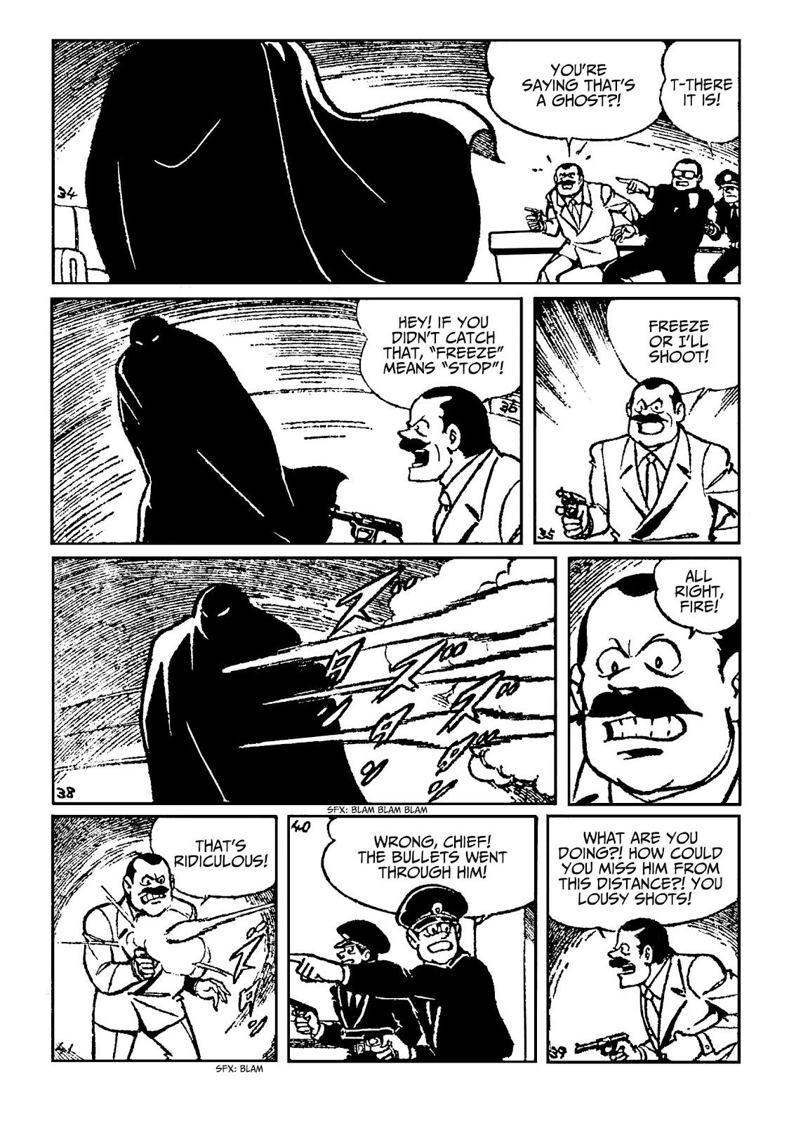 Read online Batman - The Jiro Kuwata Batmanga comic -  Issue #51 - 9