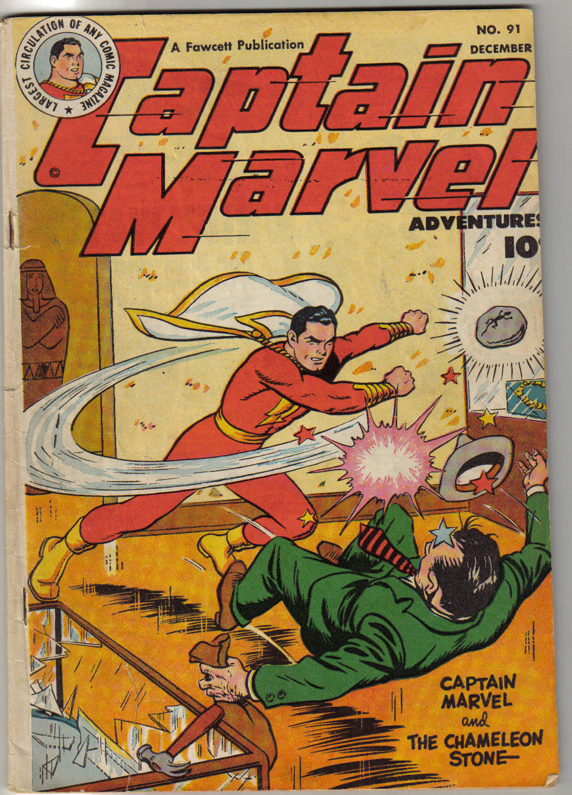 Captain Marvel Adventures issue 91 - Page 1