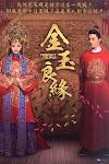 Kim Ngọc Lương Duyên - Perfect Couple