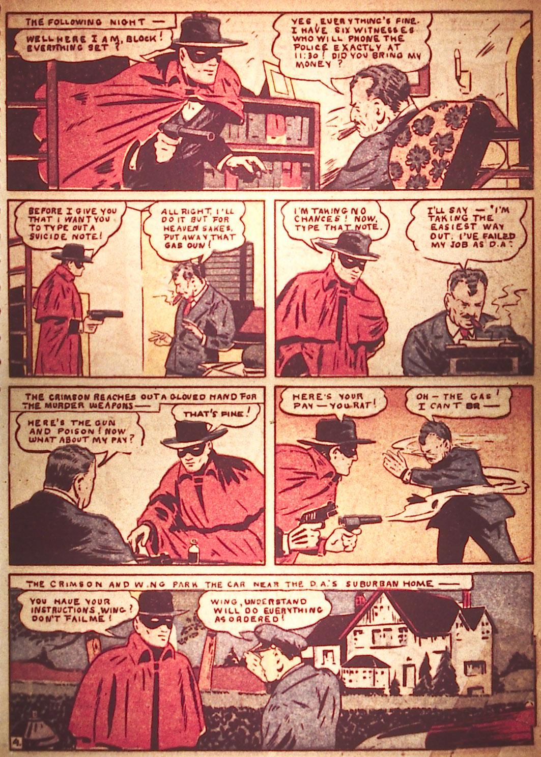Detective Comics (1937) 20 Page 44