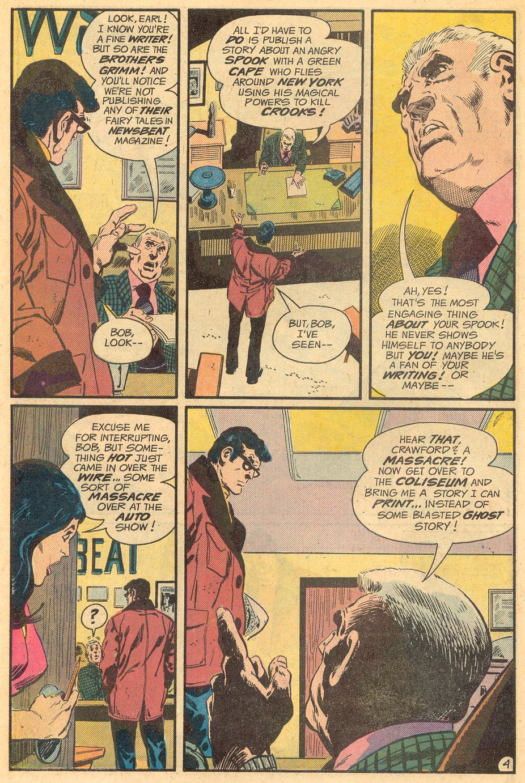Read online Adventure Comics (1938) comic -  Issue #436 - 5