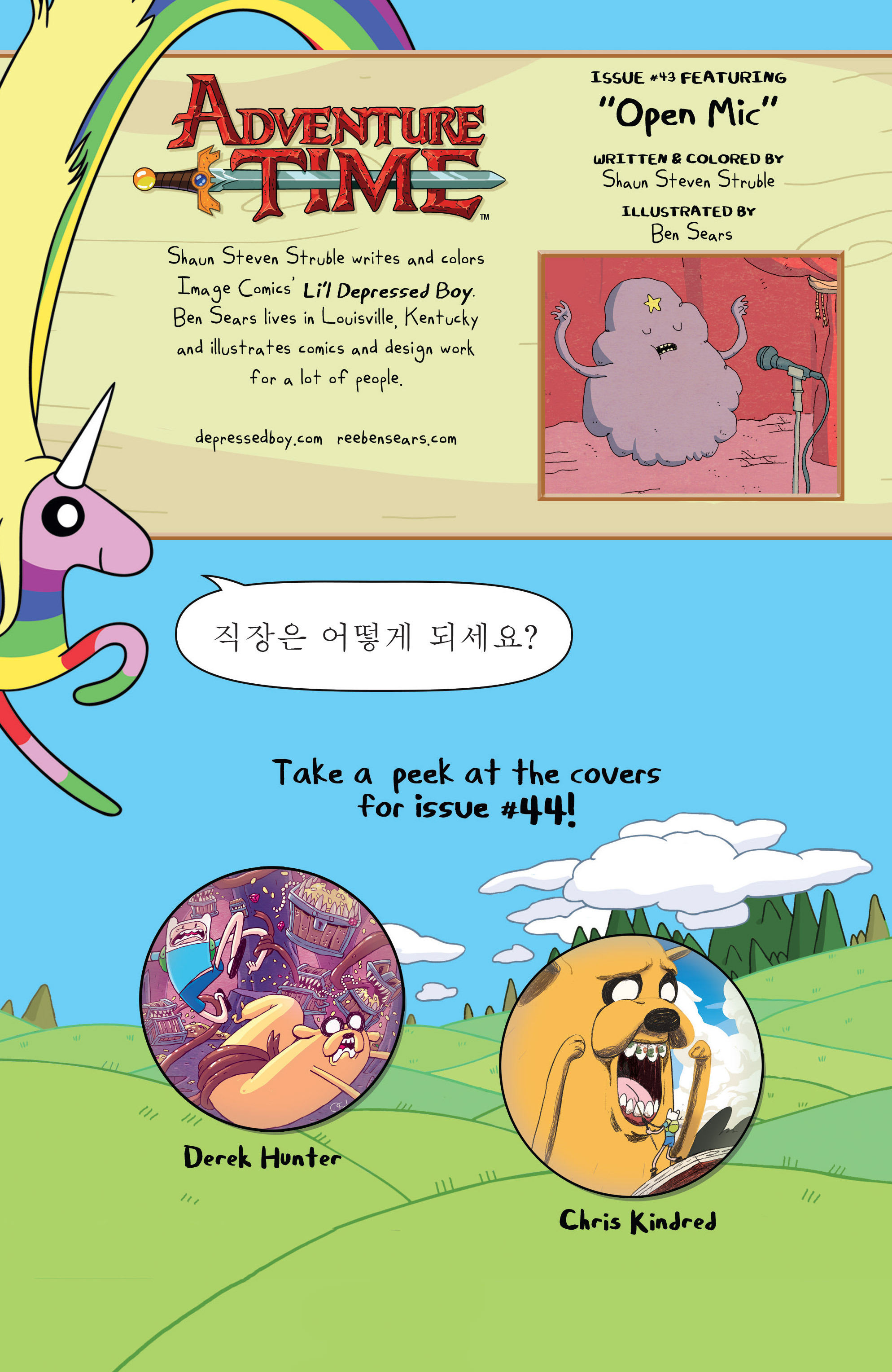 Adventure Time 43 Page 25