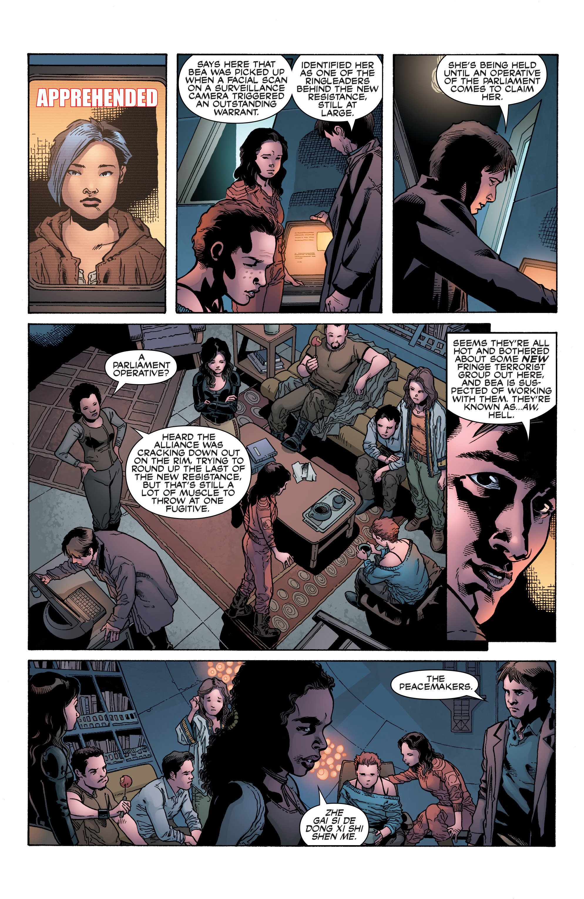 Read online Serenity: Firefly Class 03-K64 – No Power in the 'Verse comic -  Issue #1 - 28