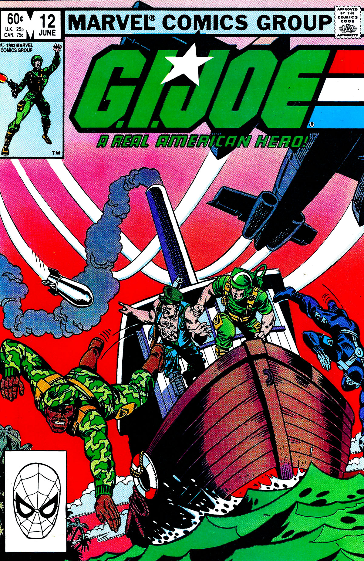 G.I. Joe: A Real American Hero 12 Page 1