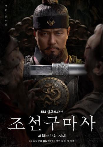 Pháp Sư Trừ Tà Triều Tiên - Joseon Exorcist