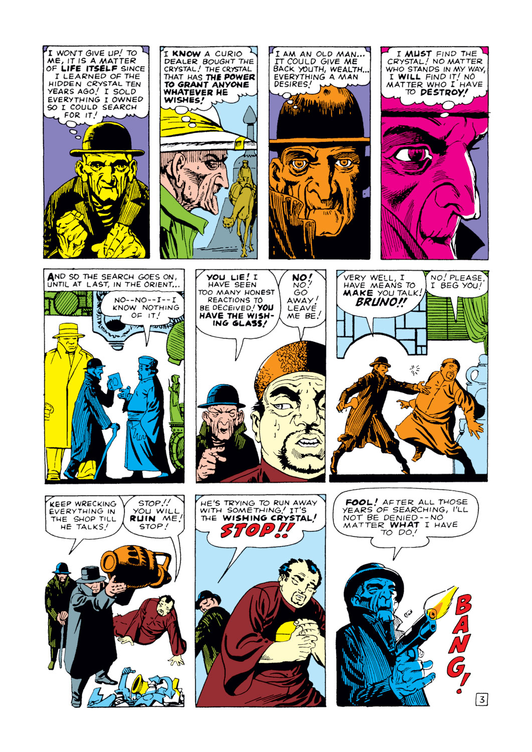 Tales to Astonish (1959) issue 17 - Page 18