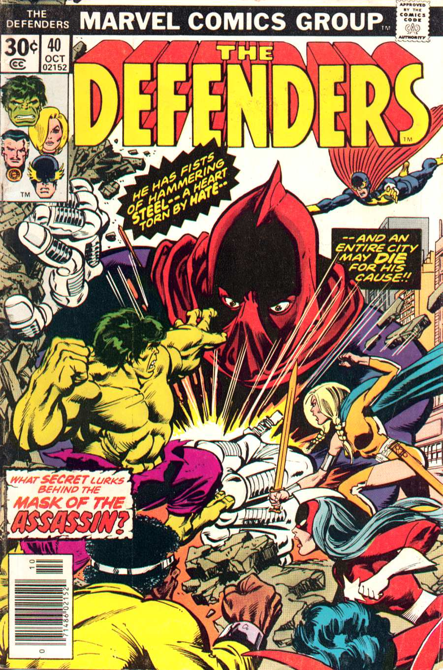 The Defenders (1972) 40 Page 1
