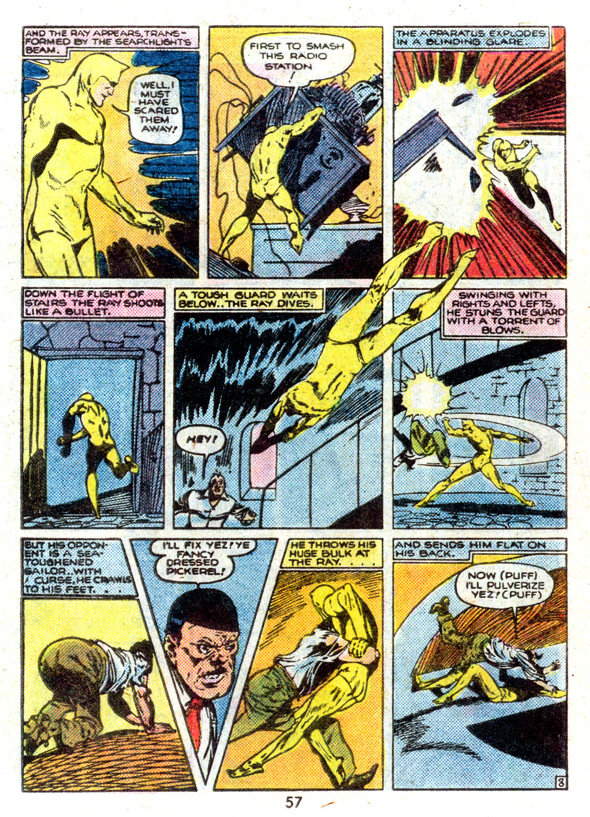 Read online Adventure Comics (1938) comic -  Issue #501 - 57