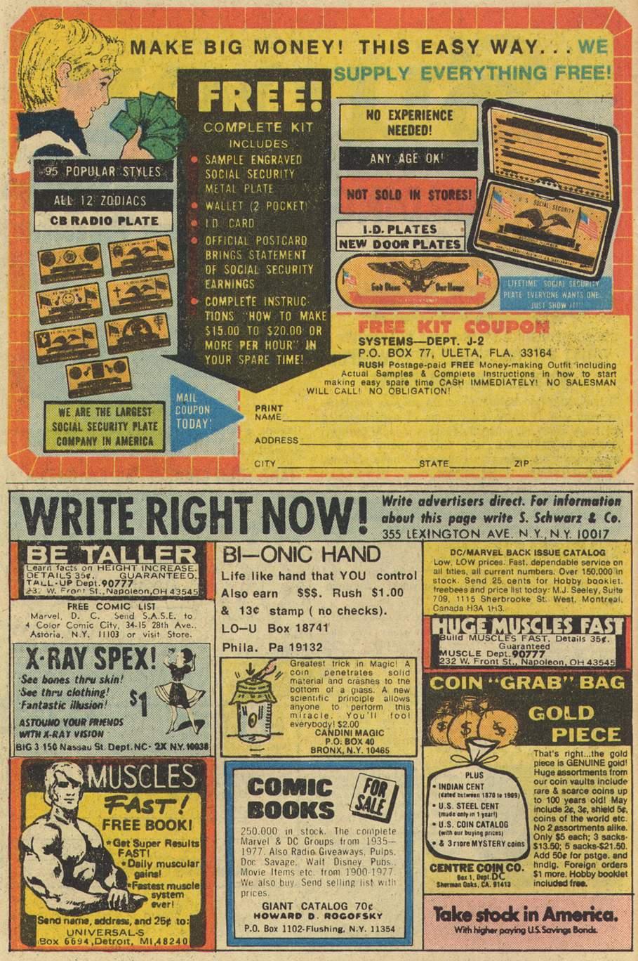 Read online Adventure Comics (1938) comic -  Issue #451 - 8