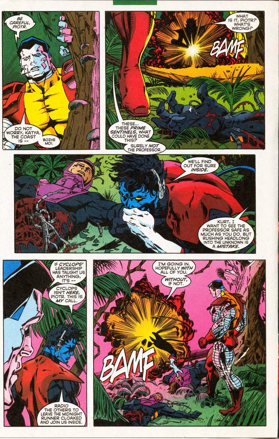 Excalibur (1988) issue 122 - Page 7
