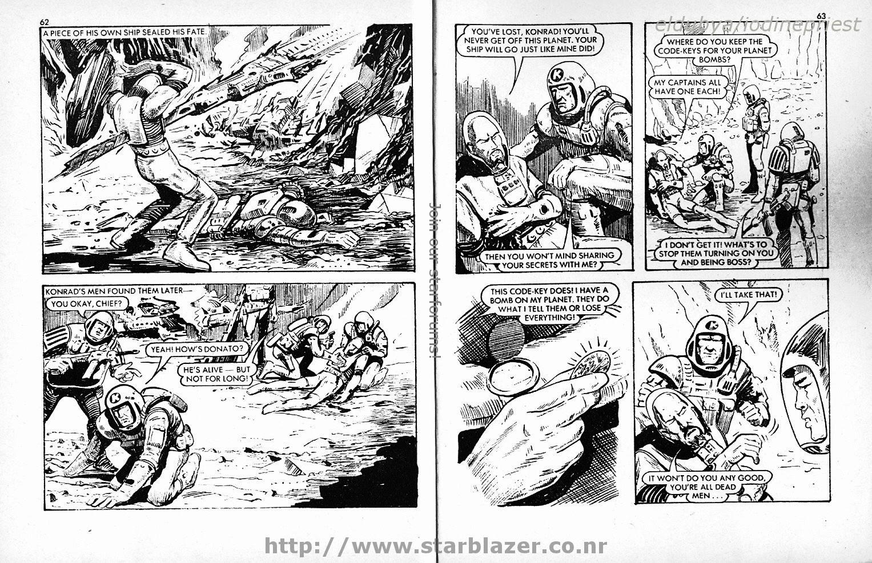 Starblazer issue 119 - Page 33