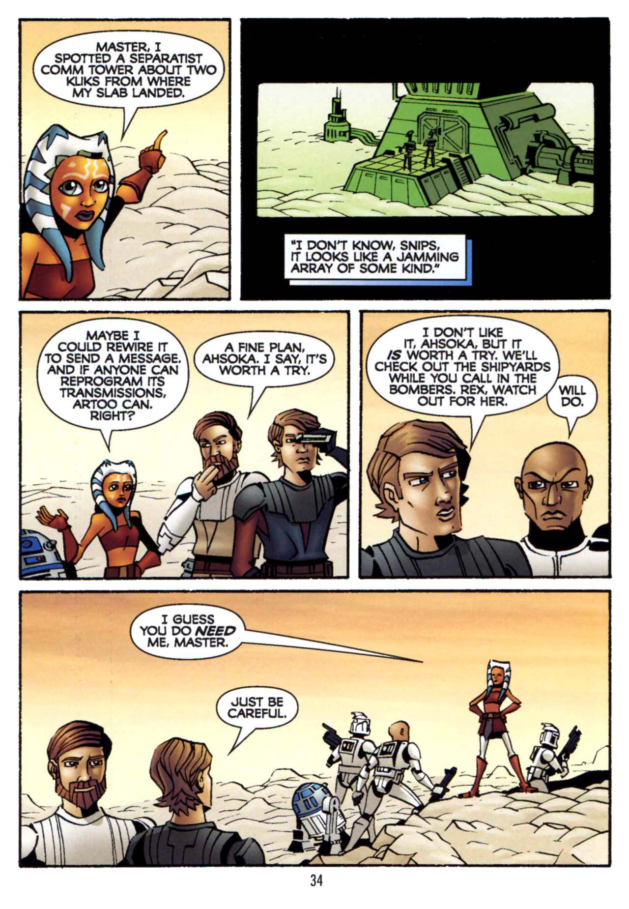 Read online Star Wars: The Clone Wars - Shipyards of Doom comic -  Issue # Full - 32