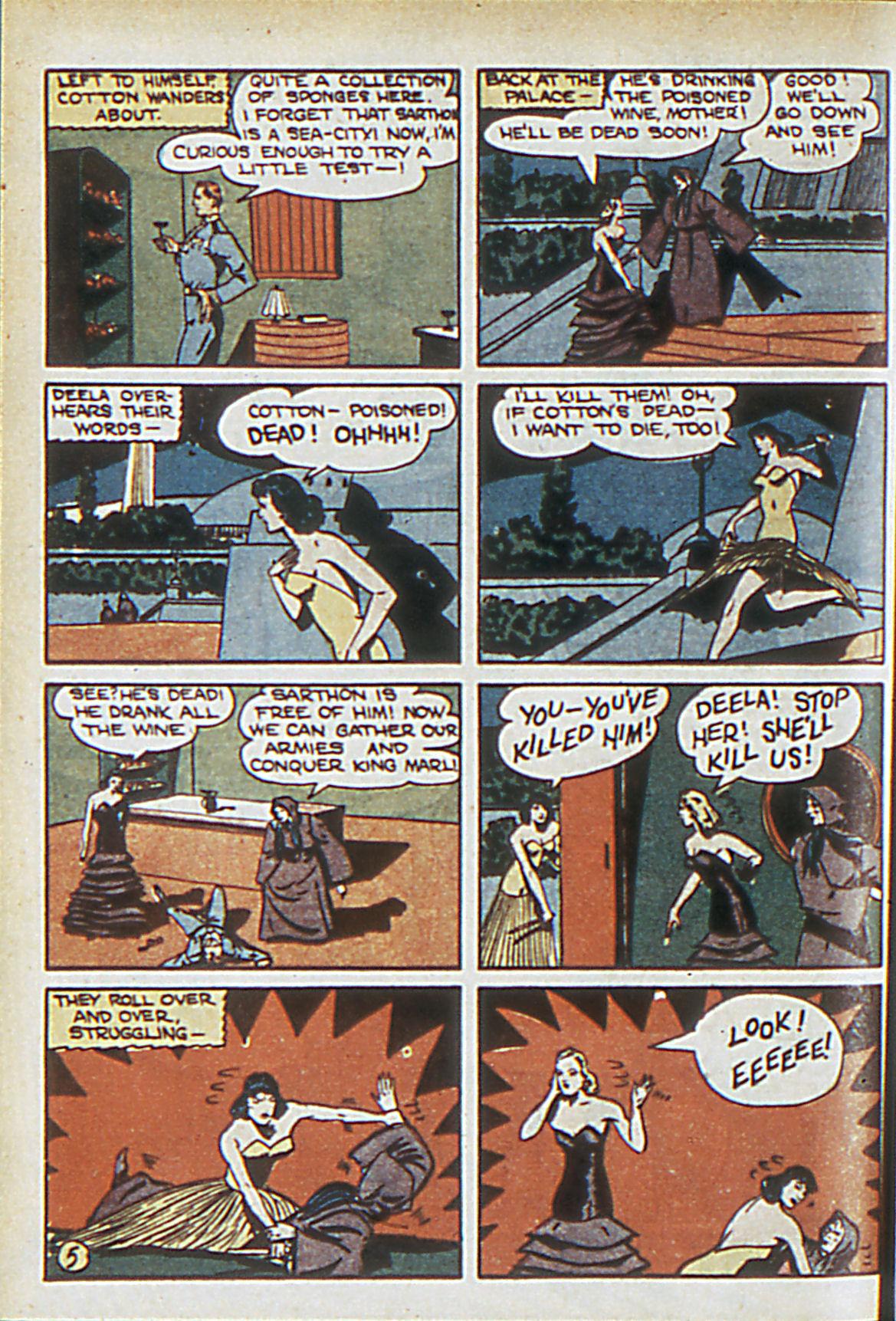 Read online Adventure Comics (1938) comic -  Issue #63 - 53